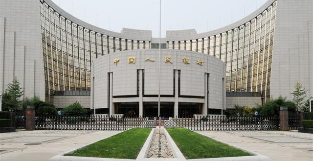 China's PBOC Injects $81 Billion Into Top Banks to Counter Slowdown