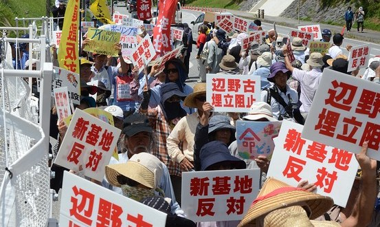 U.S. Military Critic to Run for Okinawa Governor
