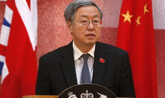 Chinese Leaders Discuss Replacing PBOC Chief
