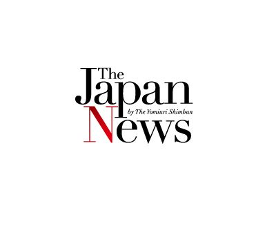Japan-U.S. defense revisions postponed