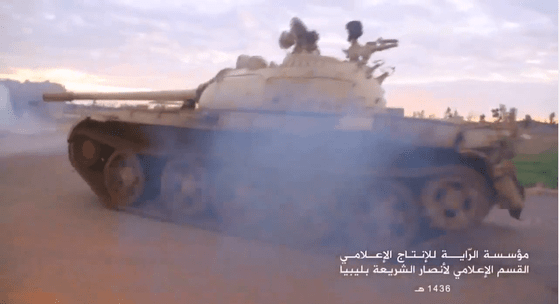 Ansar al Sharia Libya showcases spoils of war, key personalities in video