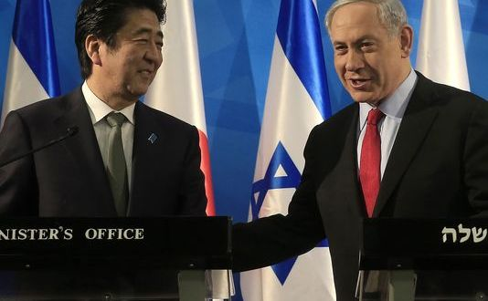 Abe, Netanyahu See Different Hurdles to Peace