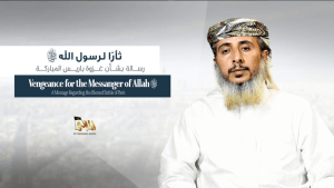 Osama bin Laden's Files: Al Qaeda's deputy general manager in Yemen