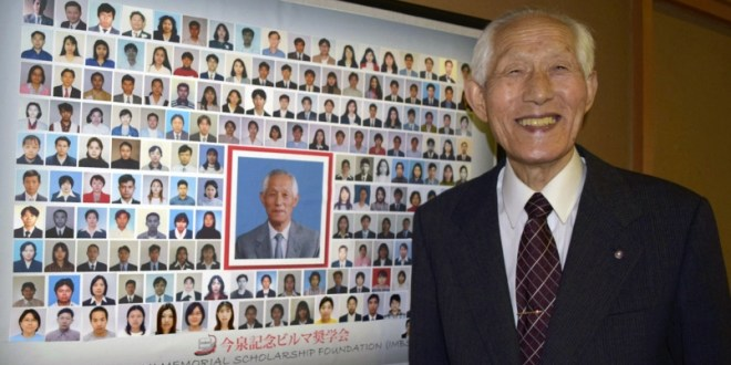 Japanese WWII veteran supports Myanmar students