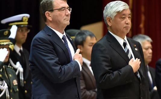 Japan, US Boost Ties During Carter Visit