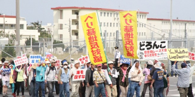 Okinawa protests intensify as Futenma relocation construction begins