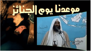 Lebanese Army defector portrayed as 'martyr' in Al Nusrah Front video