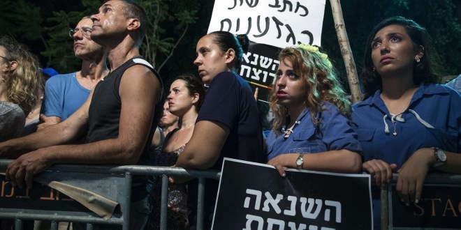 Israeli leaders propose harsh new measures to fight 'Jewish terrorism'