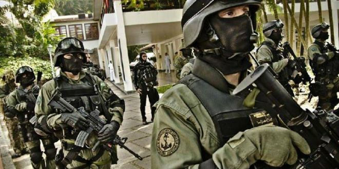 Brazilian Security Forces Launch Anti-Terrorism Exercise Ahead Of 2016 Rio Olympics