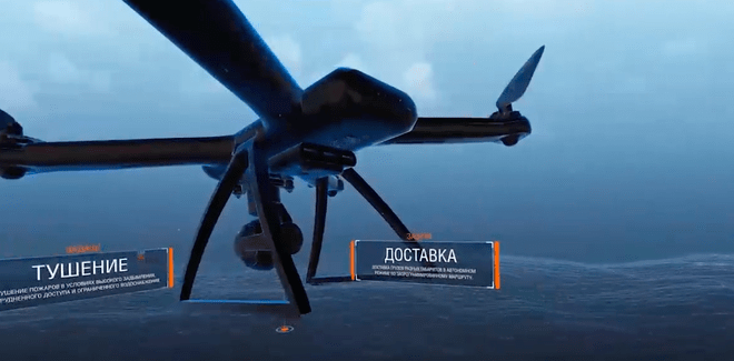 Russian Troops Will Be Getting Tactical Bomb Drones | Defense One