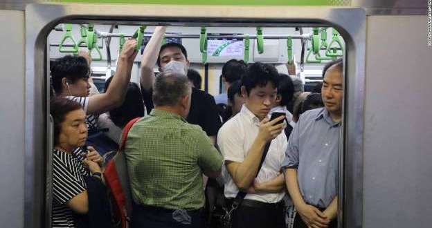 Tokyo commuters told to work from home to avoid Olympic congestion nightmare | MSN