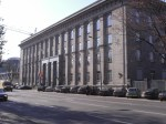 Building of the Ministry of Foreign Affairs of the Republic of Lithuania