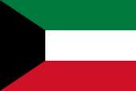 Spedizioni import export Italia Kuwait