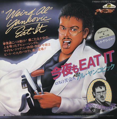 Just Eat It Weird Als Delicious Discography  So Good Blog