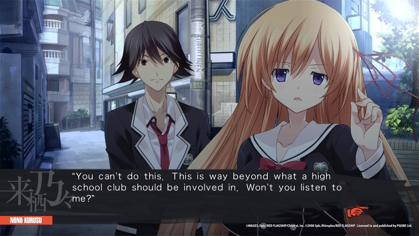 CHAOS CHILD-PLAZA PC Direct Download [ Crack ]