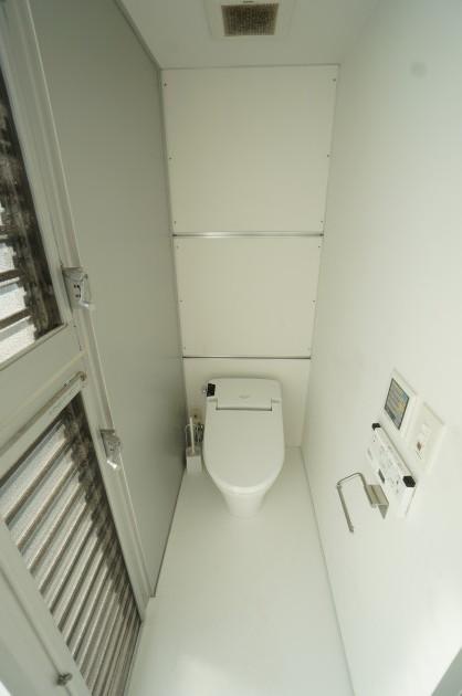 isora-toilet