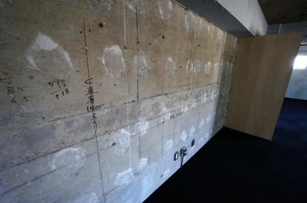メゾン青山501号室コンクリートむき出しの壁|SOHO東京