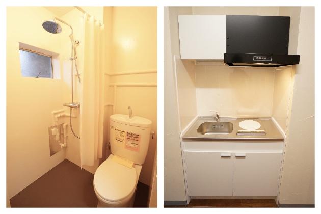 Collage_Fotor_bath&kitchen
