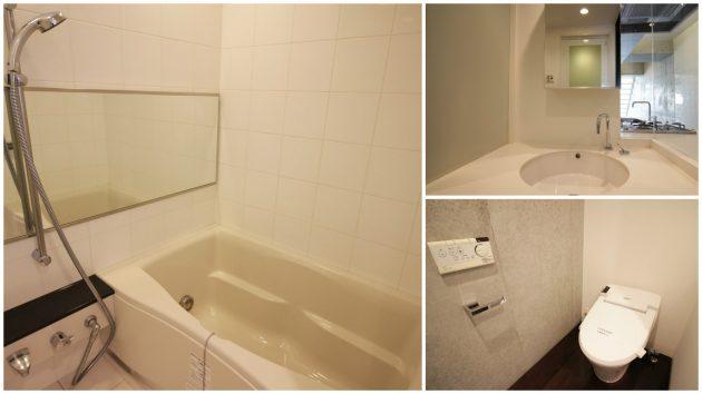 ipse_shibuya-1209-bathroom-04-sohotokyo