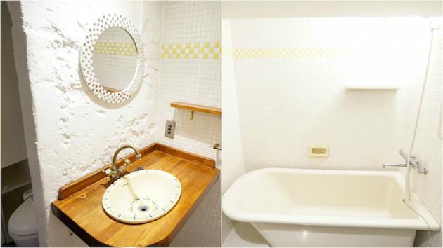 nansei_heights-722-bathroom-01-sohotokyo