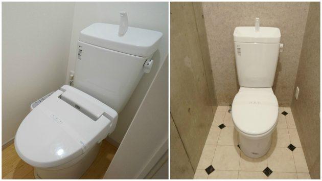 メロディア原宿-トイレ