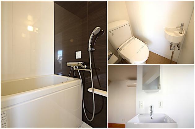 chrysantheme-2009-bathroom-03-sohotokyo