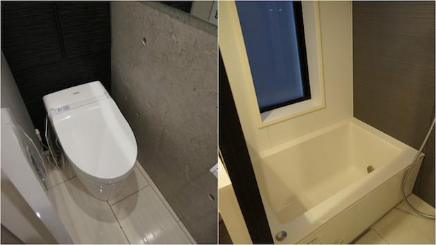 za_kagurazaka-bathroom-01-sohotokyo