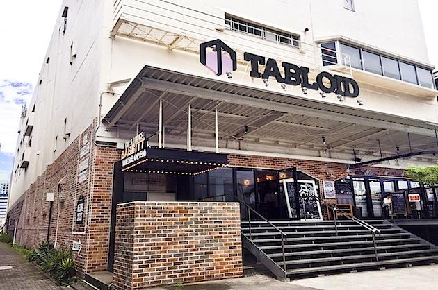 tabloid-07