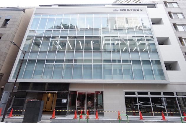 赤坂・溜池。3駅利用可能なハイグレードオフィス。<p>[港区/¥ASK/173㎡]