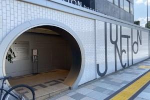 原宿駅前。歴史に立ち、未来へ進む接合点<p>[渋谷区/33万〜/25㎡〜]