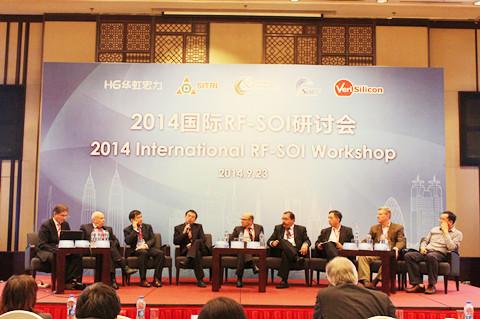 RFSOI_Shanghai14_RoundtableDiscussion