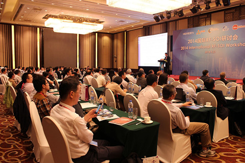 The room was full at the Shanghai RF-SOI Workshop 2014