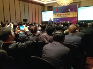 It was standing-room-only at the Semicon China 2015 Tech Investment Forum.