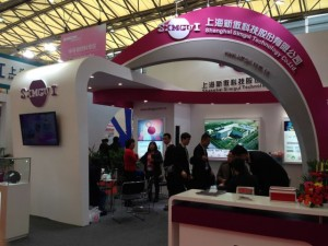 Simgui, China's SOI wafer leader, had a busy stand at Semicon China 2015.
