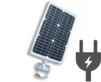 Hybrid All in one solar street light