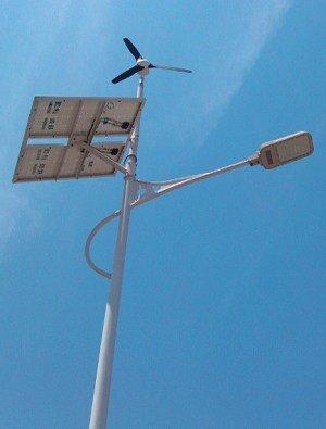 0012 Iluminación Solar y Energía Eólica para Exteriores