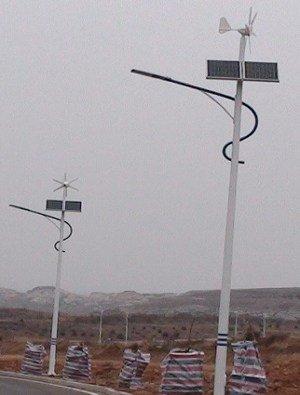 0015 - Solar wind street light