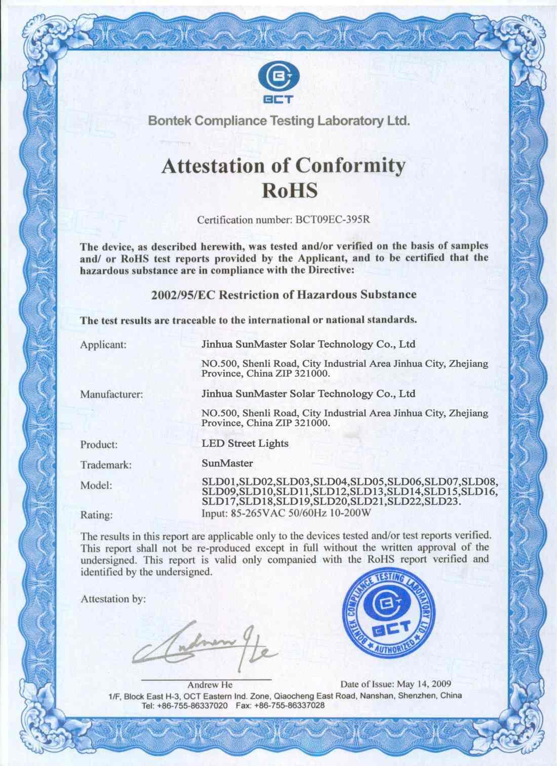 RoHS-of-LED-Street-Lights Certificados Sistemas de Iluminación Solar SunMaster