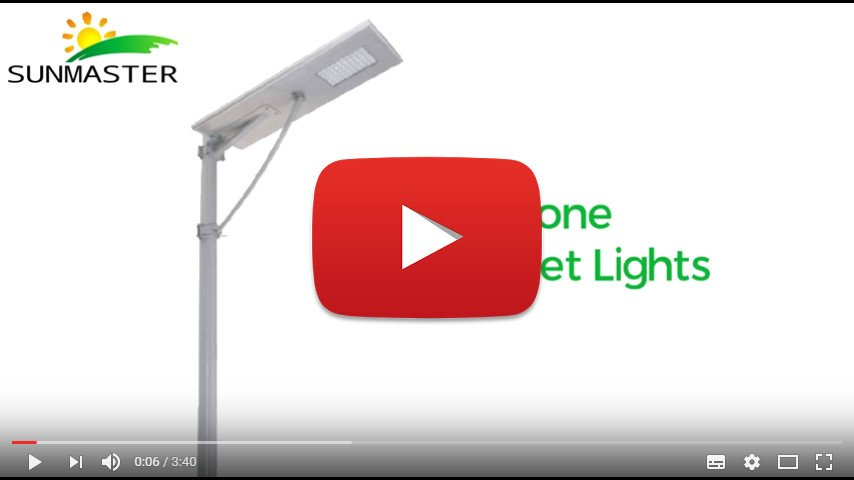 How Does An AllinOne solar street lights works - All in one solar street light