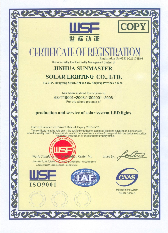 2017 Sunmaster ISO 9001 - Solar street lights certificates