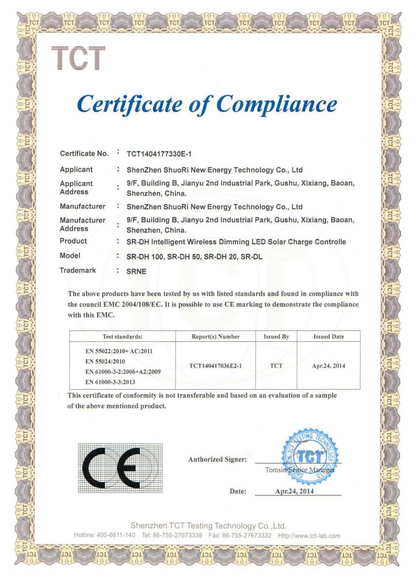 05-CEsolar-controller-SR-DH100.compressed Solar lights certificates