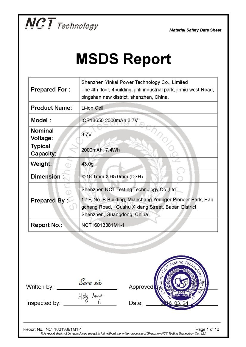 Lithium Ternary battery MSDS report - Solar lights certificates