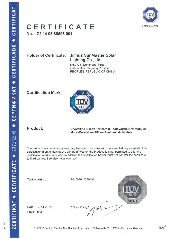 SunMaster-TUV-MONO-IEC-61730-61215 Solar lights certificates