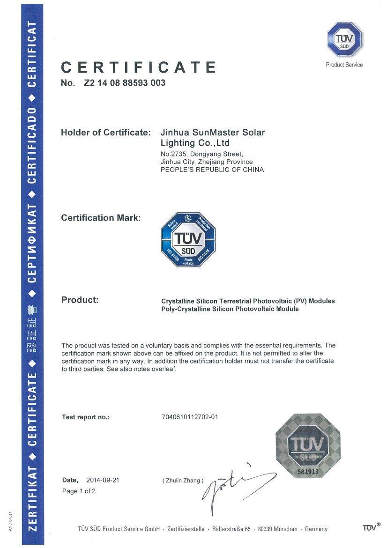 SunMaster-TUV-POLY-IEC-61730-61215 Solar lights certificates