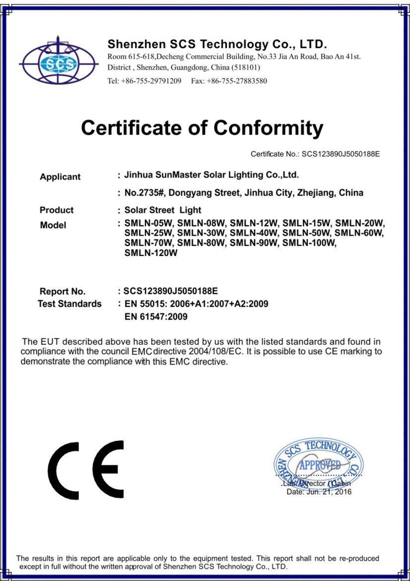 allinone-ce-2016-5-120W Solar lights certificates