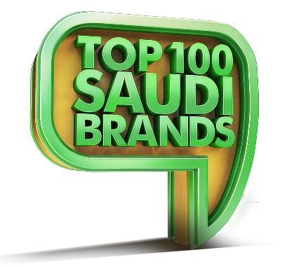 List of Top 100 Saudi Companies