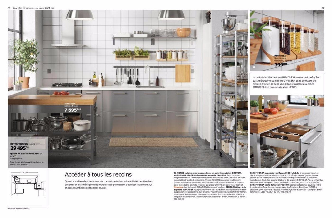 Catalogue Cuisine Ikea 2017
