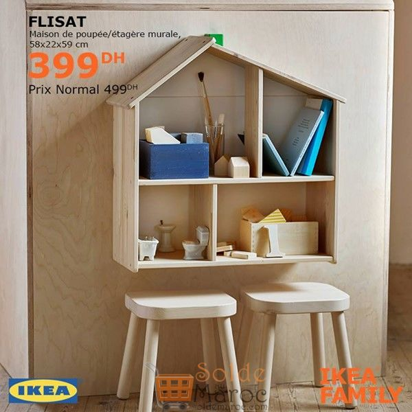 soldes ikea family etagere mural maison