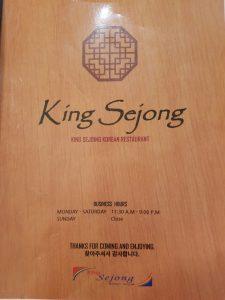 King Sejong Restuarant Menu