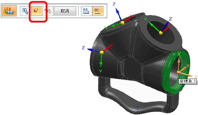 Solid Edge技術通報-複製實體特徵   敦擎科技